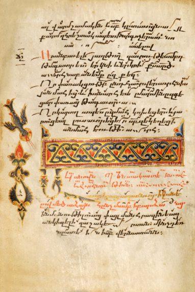 Hymnaire de 1332