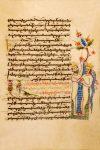 Vignette Recueil de chants liturgiques 3