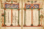 Vignette Evangile 1584 1