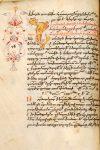 Vignette Hymnaire,  XVIe siècle 1