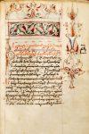 Vignette Hymnaire,  XVIe siècle 2