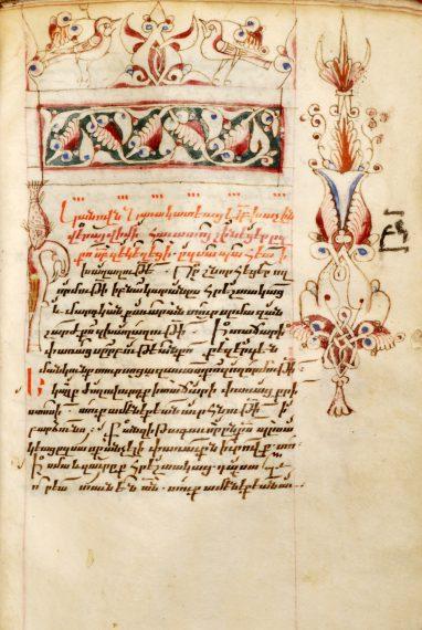 Hymnaire,  XVIe siècle