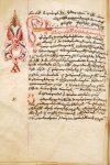 Vignette Hymnaire,  XVIe siècle 5