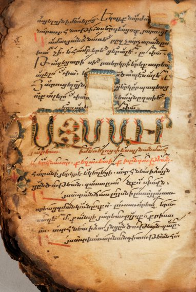 Hymnaire de 1342