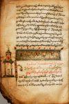 Vignette Hymnaire de 1342 2