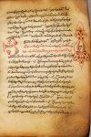 Vignette Hymnaire de 1342 4