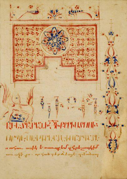 Evangile selon Saint Marc. XVIe siècle