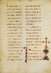 Vignette Evangile selon Saint Jean.  XIe siècle. 1