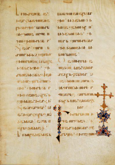 Evangile selon Saint Jean.  XIe siècle.