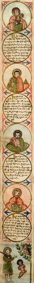 Rouleau de prière