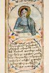 Vignette Rouleau de prière 3