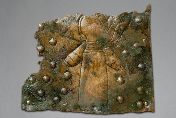 Fragment de plaque votive
