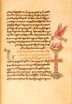 Vignette Recueil de chants liturgiques 6
