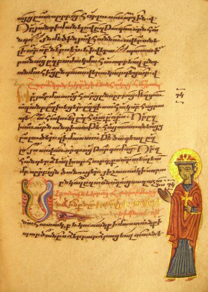 Recueil de chants liturgiques